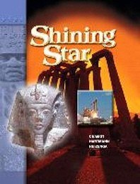 Shining Star S/B A (Hardcover)