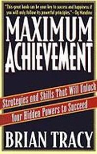 [해외]Maximum Achievement (Paperback)