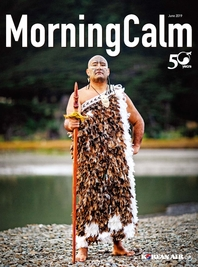 MorningCalm(모닝캄 2019년 6월호)