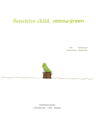 Sensitive child yellow-green (2019 revision)