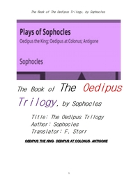 소포클레스의 오이디푸스 삼부작. The Book of The Oedipus Trilogy, by Sophocles