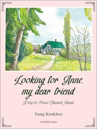 Looking for Anne my dear friend