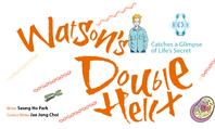Watson's Double Helix