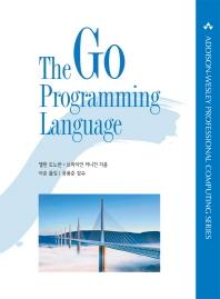 The Go Programming Language(에이콘 프로그래밍 언어 시리즈)