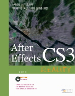AFTER EFFECTS CS3
