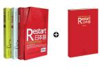 Restart 리스타트 일본어 세트 // 박스케이스 + 서브노트