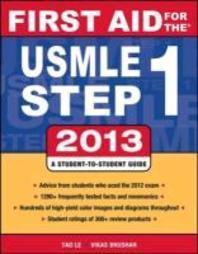 [해외]First Aid for the USMLE Step 1 2013 (Paperback)
