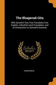 [해외]The Bhagavad-Gita (Paperback)