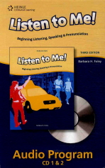 LISTEN TO ME(THIRD EDITION)(CD4장)