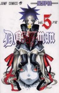 D.GRAY-MAN 5*