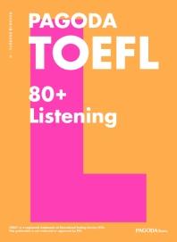 PAGODA TOEFL 80+ Listening
