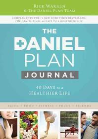 [해외]The Daniel Plan Journal