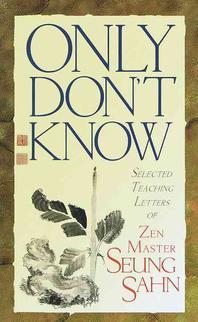 [해외]Only Don't Know (Paperback)