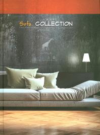 쇼파 컬렉션(CD2장포함)(양장본 HardCover)