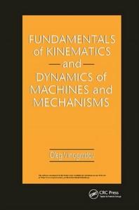 [해외]Fundamentals of Kinematics and Dynamics of Machines and Mechanisms