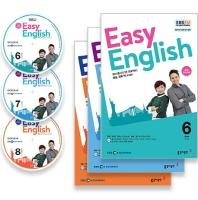 Easy English 초급 영어회화(6,7,8월호)(2019)(CD3장포함)(전3권)