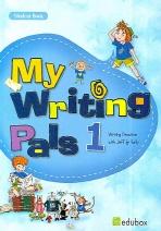 MY WRITING PALS. 1(My Writing Pals 시리즈)(Paperback)
