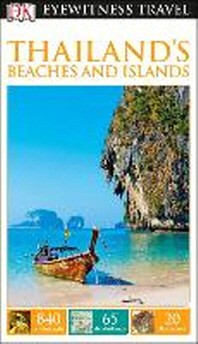 [해외]DK Eyewitness Thailand's Beaches and Islands (Paperback)