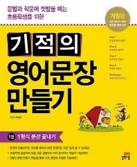 http://www.kyobobook.co.kr/product/detailViewKor.laf?mallGb=KOR&ejkGb=KOR&barcode=9788962226324&orderClick=t1f