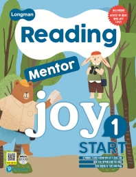 Reading Mentor Joy Start. 1(Longman)(Longman)(개정판)(CD1장포함)