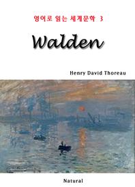 Walden (영어로 읽는 세계문학 3)