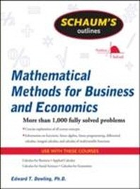 [해외]Schaum's Outline of Mathematical Methods for Business and Economics