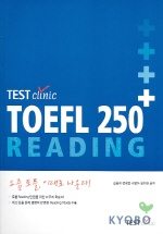 TEST CLINIC TOEFL 250+ READING