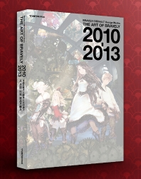 BRAVELY DEFAULT Design Works THE ART OF BRAVELY(2010-2013)
