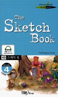 스케치북(49.영어로읽는세계명작스프링문고)