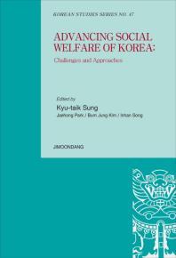 Advancing Social Welfare of Korea(Korean Stuies Series 47)(양장본 HardCover)