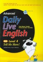 Advanced Daily Live English(중급 LEVEL 4)
