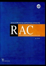 ADVANCED OWI INTERNALS AND PERFORMANCE IN ORACLE 10G RAC(양장본 HardCover)