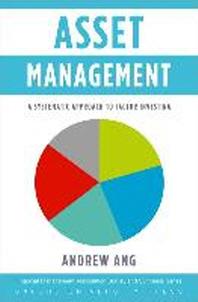 [해외]Asset Management