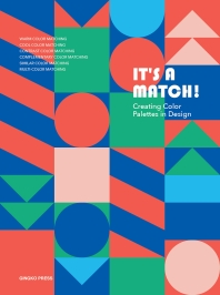 [해외]It's a Match!