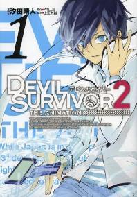 DEVIL SURVIVOR2THE 1*