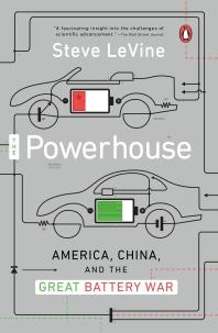 [해외]The Powerhouse