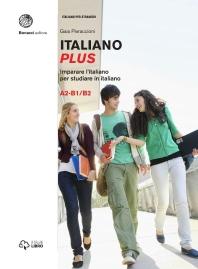 [해외]Italiano plus A2-B1/B2. Corsi di italiano con esercizi + multilibro
