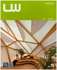 LW Vol. 76