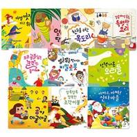 유아 홈교과서 수학동화 시리즈 전10권세트