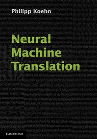 [해외]Neural Machine Translation