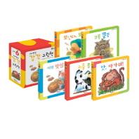 우뇌발달 감각 그림책 세트(New)(영유아 통합발달 프로그램 뽀삐 6)(전5권)