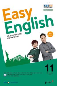 EASY ENGLISH(EBS 방송교재 2019년 11월)