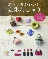 http://www.kyobobook.co.kr/product/detailViewEng.laf?mallGb=JAP&ejkGb=JNT&barcode=9784834744330&orderClick=t1h