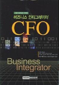 비즈니스 인티그레이터 CFO