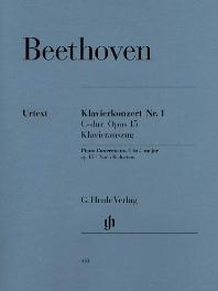 베토벤 피아노협주곡 1번(433)