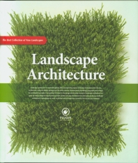 Landscape Architecture(양장본 HardCover)