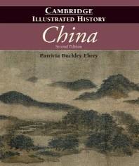 [해외]The Cambridge Illustrated History of China (Paperback)
