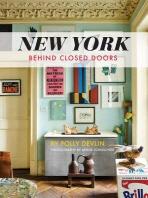[해외]New York Behind Closed Doors
