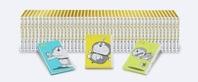 100年ドラえもん 50周年メモリアルエディション [ドラえもん]全45卷·豪華愛藏版セット