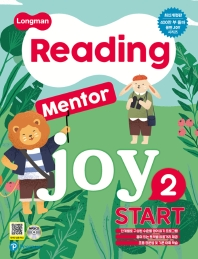 Reading Mentor Joy Start. 2(Longman)(Longman)(개정판)(CD1장포함)
